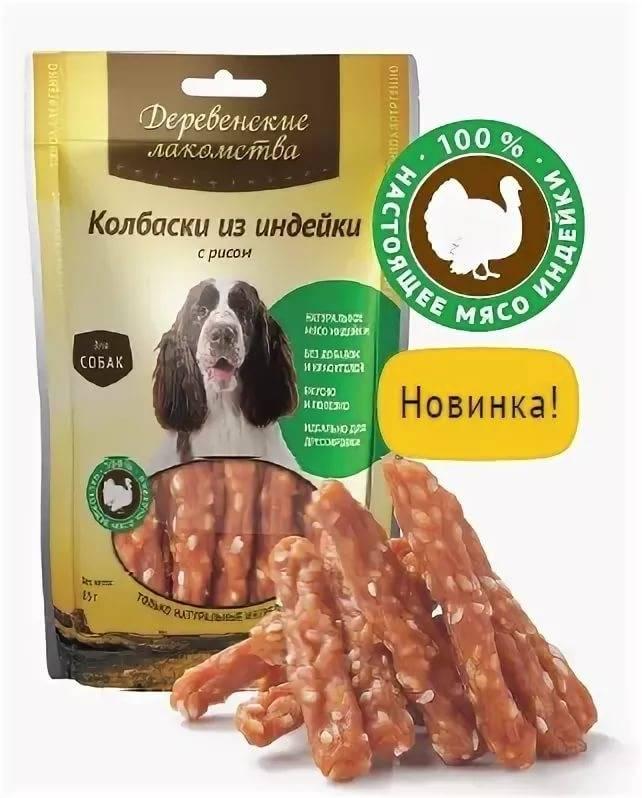 Сушеное мясо и рубец для собак своими руками