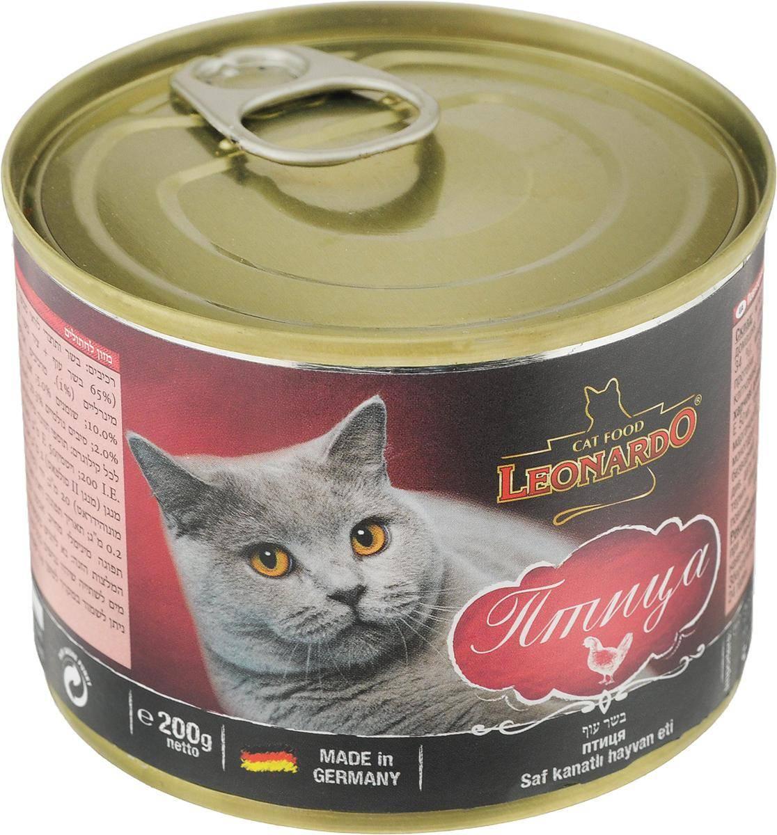 Корм для кошек фармина / farmina: отзывы ветеринаров и владельцев, состав | kotodom.ru