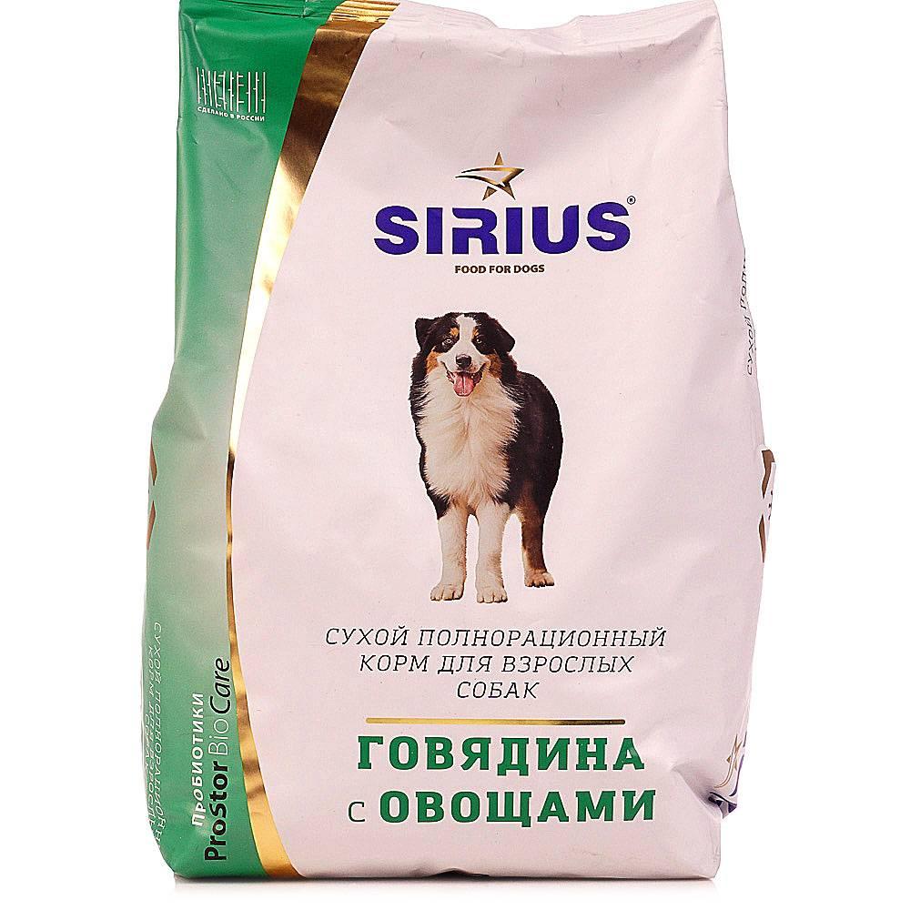 Корм sirius для собак: отзывы, где купить, состав