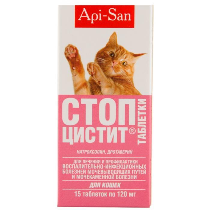 Таблетки стоп-цистит для кошек - купить, цена и аналоги, инструкция по применению, отзывы в интернет ветаптеке добропесик