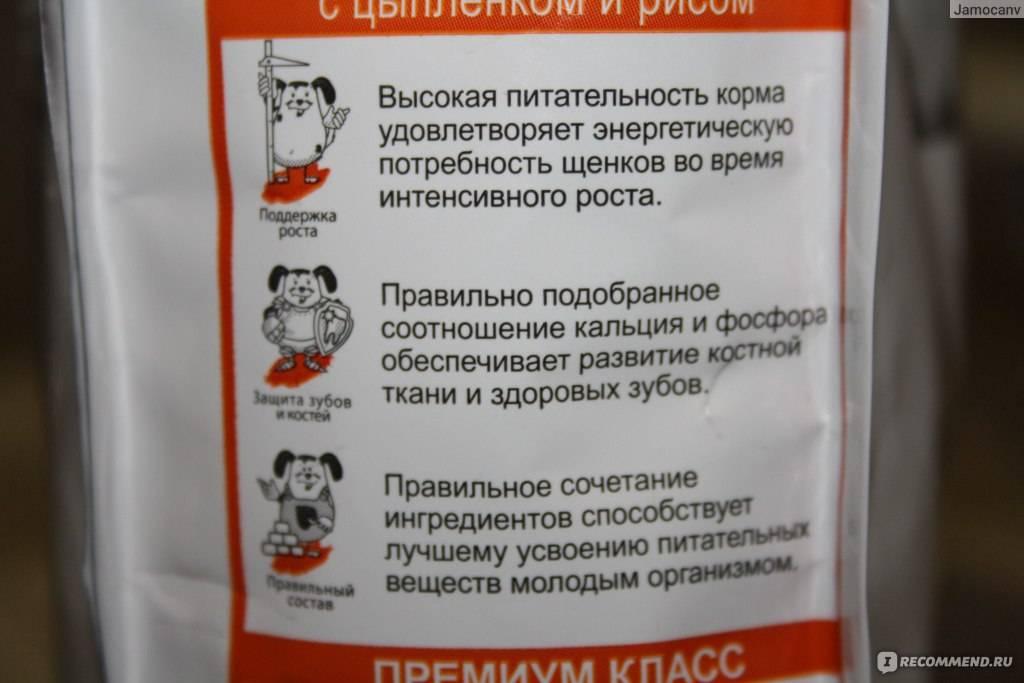 «наша марка» (корм для кошек): отзывы ветеринаров