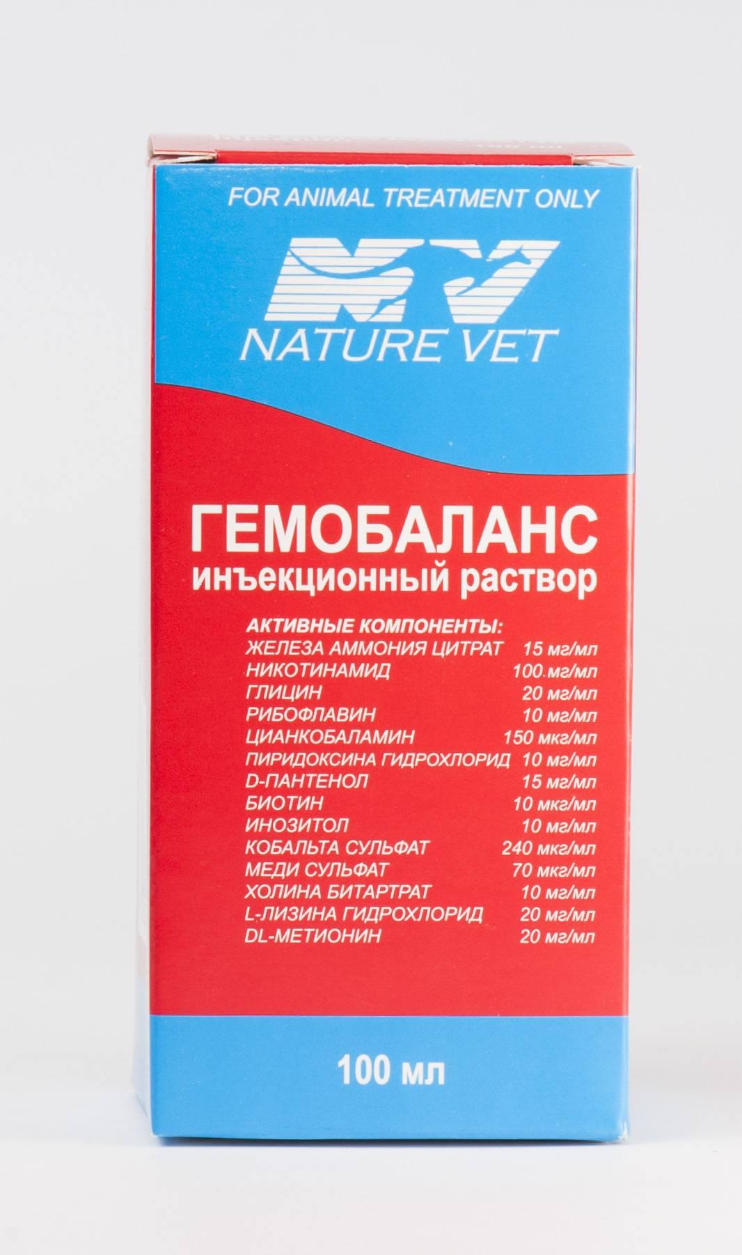 Гемобаланс (раствор) для кошек и собак | отзывы о применении препаратов для животных от ветеринаров и заводчиков