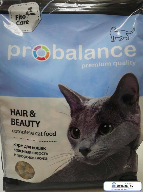 Обзор корма для кошек пробаланс и отзывы ветеринаров и заводчиков о нем