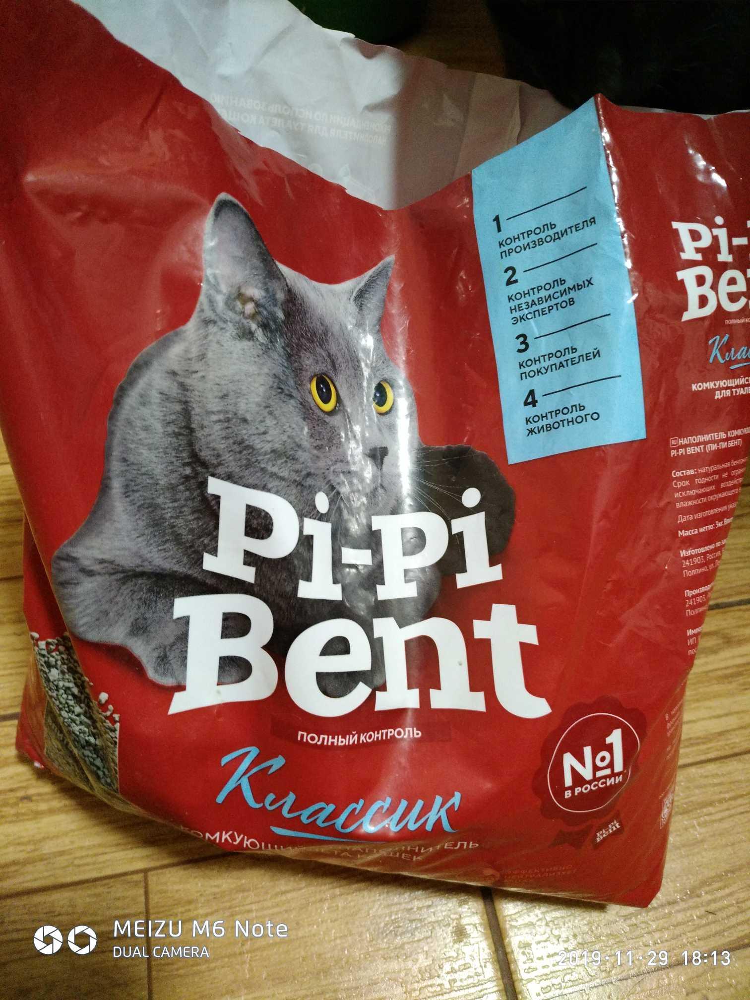 Наполнитель для кошек пи-пи-бент
