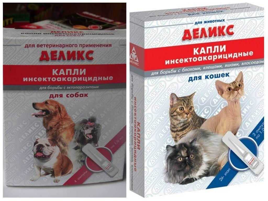 Капли для собак атакса от блох, вшей, власоедов (10-25кг веса) (капли, 2.5 мл) - цена, купить онлайн в санкт-петербурге, интернет-магазин зоотоваров - все аптеки