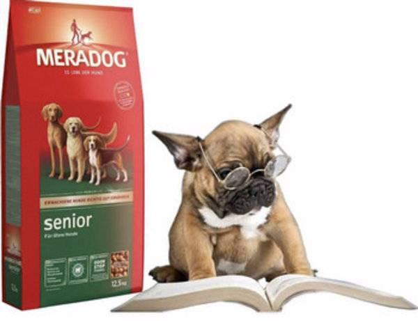 Корм для собак мерадог: состав, особенности, отзывы