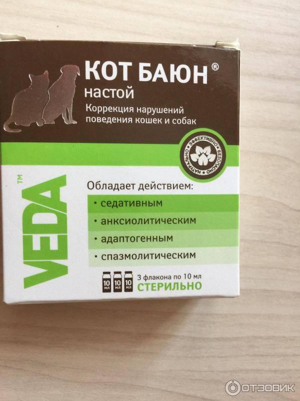 Кот баюн (таблетки) для кошек и собак | отзывы о применении препаратов для животных от ветеринаров и заводчиков