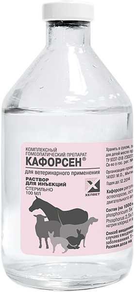 Кафорсен для собак: что за препарат и насколько эффективный?