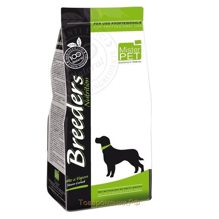 Корма класса холистик для собак: рейтинг и отзывы 2021   petguru