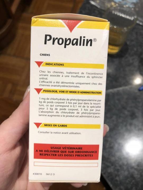 Препарат для собак vetoquinol пропалин сироп (сироп, 30 мл) - цена, купить онлайн в санкт-петербурге, интернет-магазин зоотоваров - все аптеки