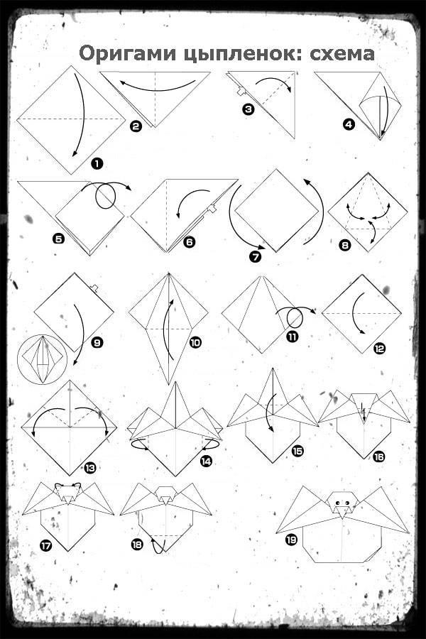 Модульное оригами из треугольников: схема и пошаговая инструкция