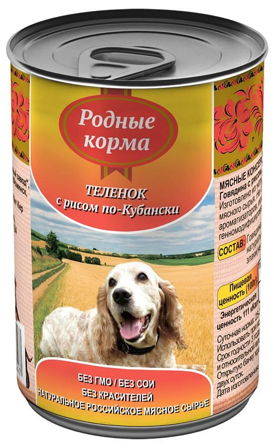 Родные корма для собак: отзывы, цена