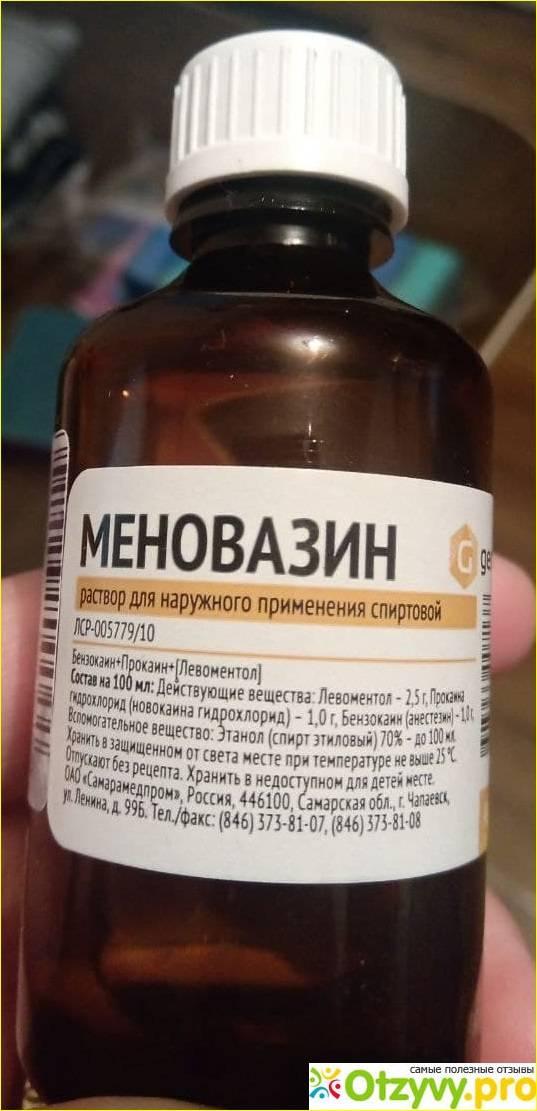 Нуклеопептид - купить, цена и аналоги, инструкция по применению, отзывы в интернет ветаптеке добропесик