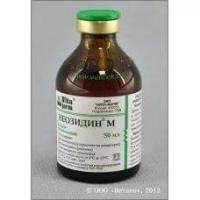 Неозидин м (раствор для инъекций) для собак | отзывы о применении препаратов для животных от ветеринаров и заводчиков