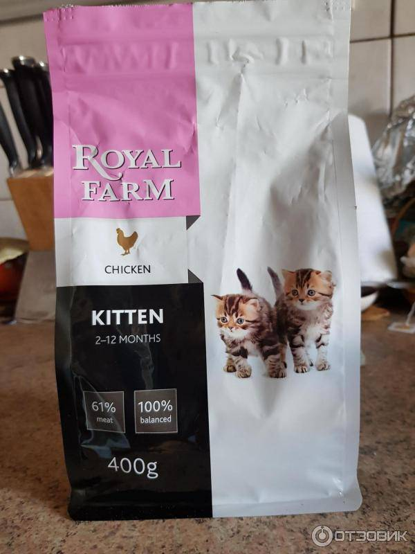 Корм для кошек royal farm: отзывы и разбор состава