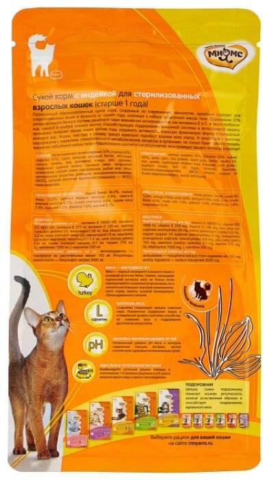 Корм для кошек ночной охотник: отзывы и разбор состава