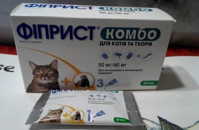 Капли для кошек, хорьков krka фиприст комбо от клещей и усиленным действием против блох 0,5мл, 1 пипетка капли