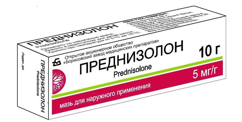 Преднизолон (внутрь) — аналоги список. перечень аналогов и заменителей лекарственного препарата преднизолон.