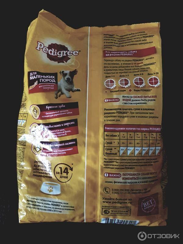 Выбираем лучший корм для щенков: правила выбора, лучшие марки