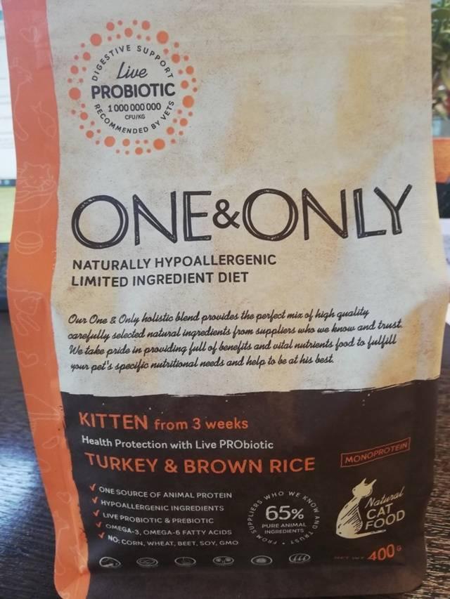One only — корм для собак