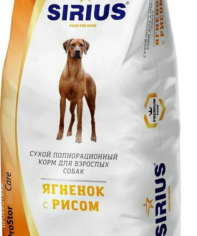 Корм для собак сириус (sirius): отзывы, состав, цена