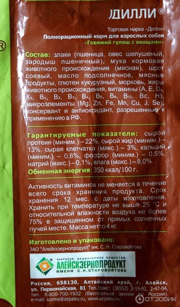 Анализ и описание корма bozita: обзор состава, рейтинг, отзывы ветеринаров, страна-производитель, официальный сайт bozita, сухой корм и консервы «бозита» в россии называют классом суперпремиум