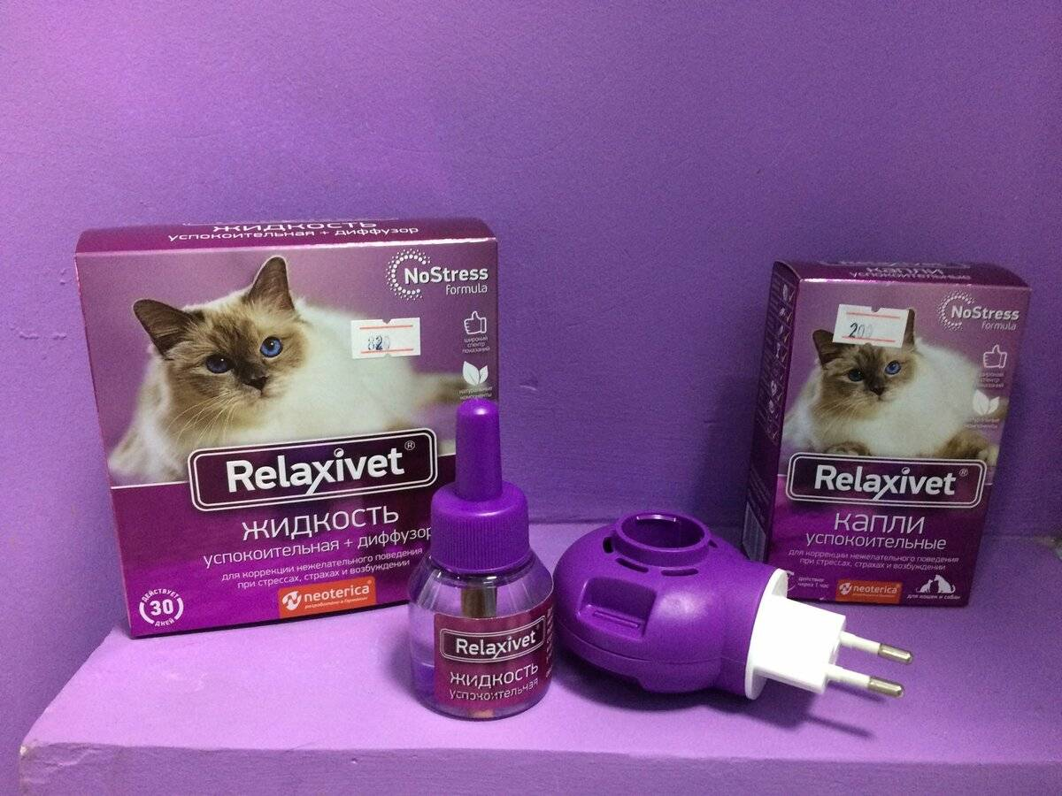 Ошейник с феромонами для кошек (успокоительный)