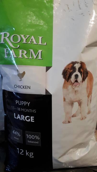 Корма для кошек royal farm