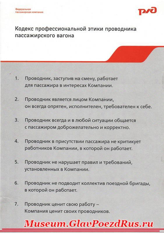 ᐉ как перевезти кошку в поезде? - ➡ motildazoo.ru