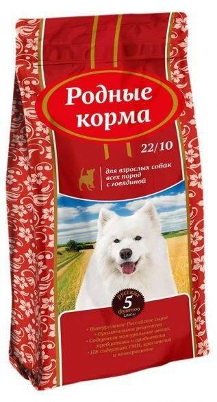 «родные корма» для собак: анализ состава, отзывы специалистов