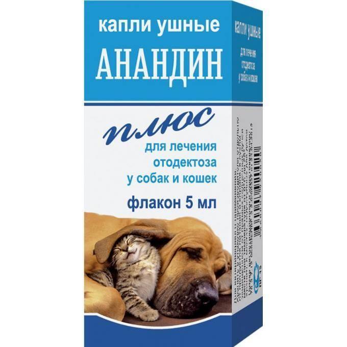 «анандин» для собак: инструкция по применению