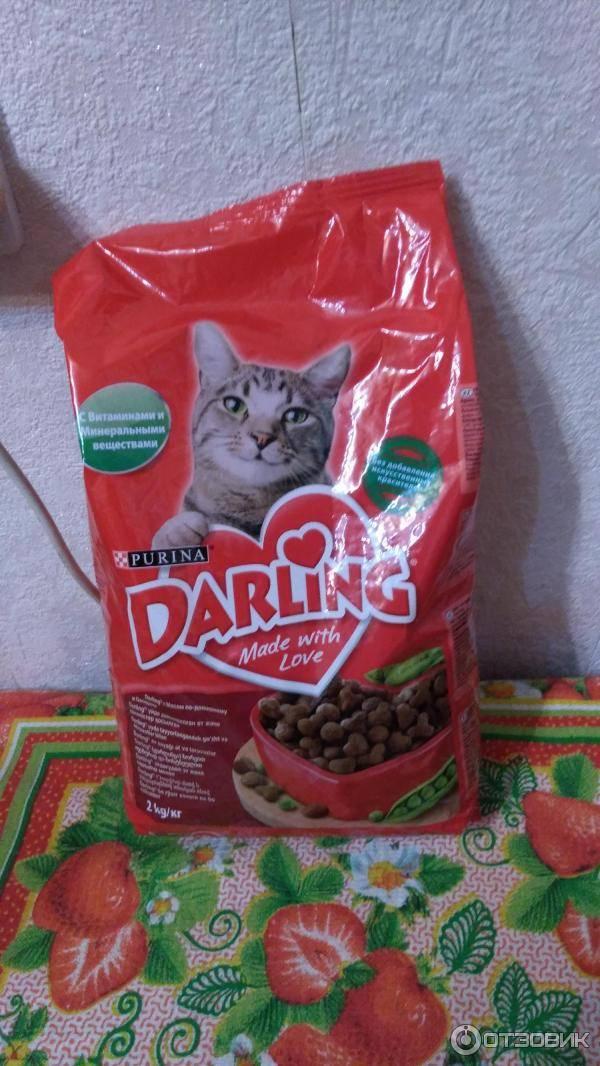 Отзывы сухой корм для кошек darling » нашемнение - сайт отзывов обо всем
