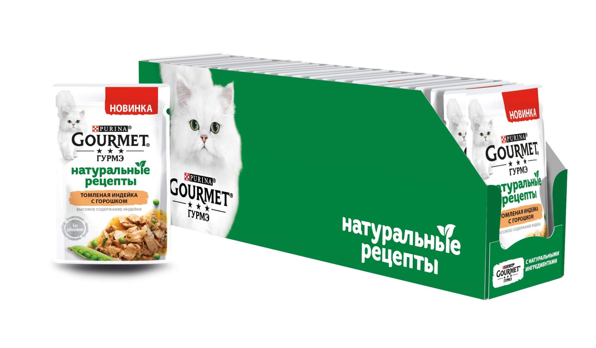 Обзор кошачьего корма gourmet с рекомендациями по кормлению
