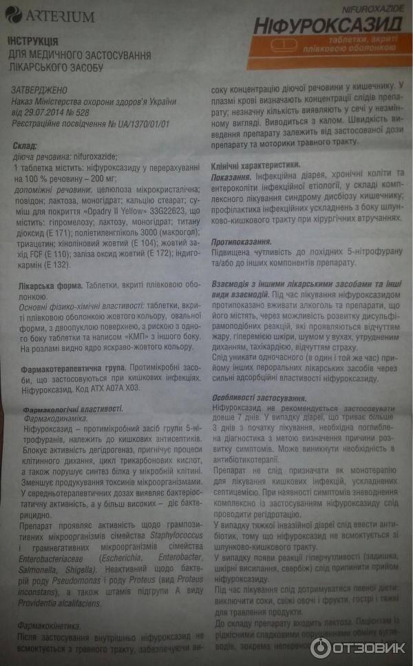 Гепатолюкс суспензия для собак мелких пород 25 мл - купить, цена и аналоги, инструкция по применению, отзывы в интернет ветаптеке добропесик