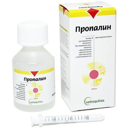 Пропалин для собак | препарат от недержания мочи