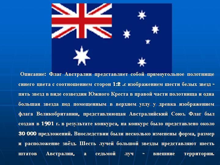 Австралийский мист: фото, о породе, цена, видео
