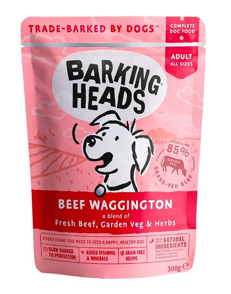 Корм barking heads (баркинг хедс) для собак