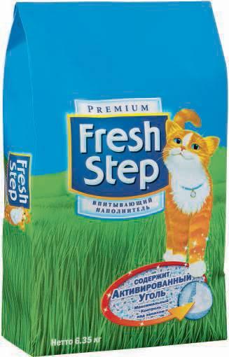 Наполнитель для кошачьего туалета fresh step — отзывы  отрицательные. нейтральные. положительные. + оставить отзыв отрицательные отзывы precipwraim http://otzyv.expert/otvratniy-2046290 достоинства: