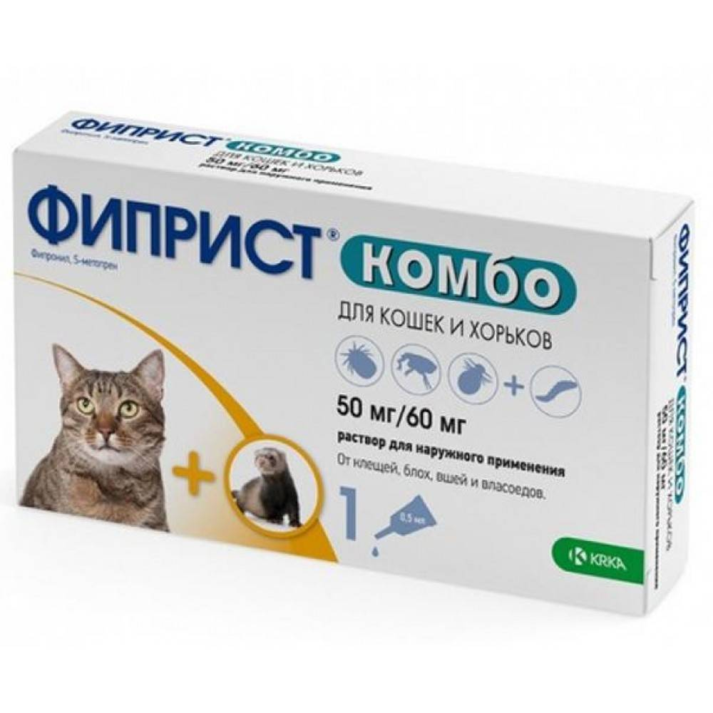 Фиприст для кошек: инструкция по применению, отзывы, аналоги