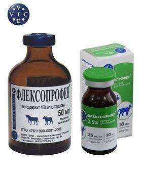Флексопрофен (кетапрофен) 5% - купить, цена и аналоги, инструкция по применению, отзывы в интернет ветаптеке добропесик