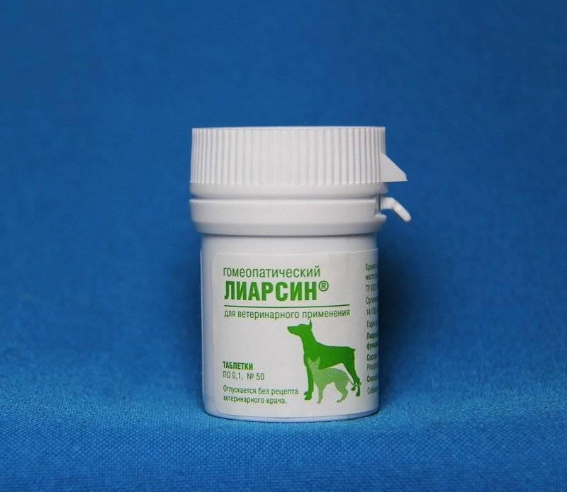 Веракол для собак лечит желудок и кишечник