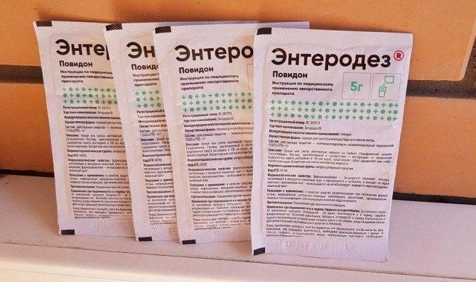 Детравенол - купить, цена в аптеках, аналоги, отзывы, инструкция по применению - поиск лекарств