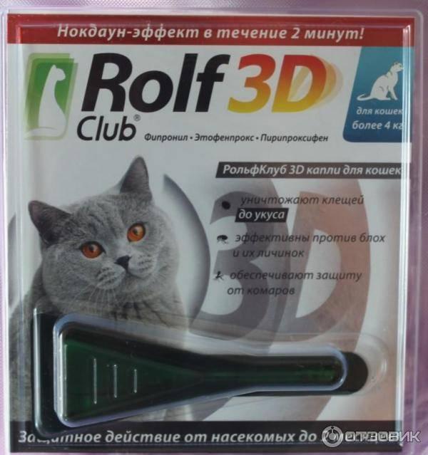 Капли рольф клуб – надежная защита кошка от эктопаразитов