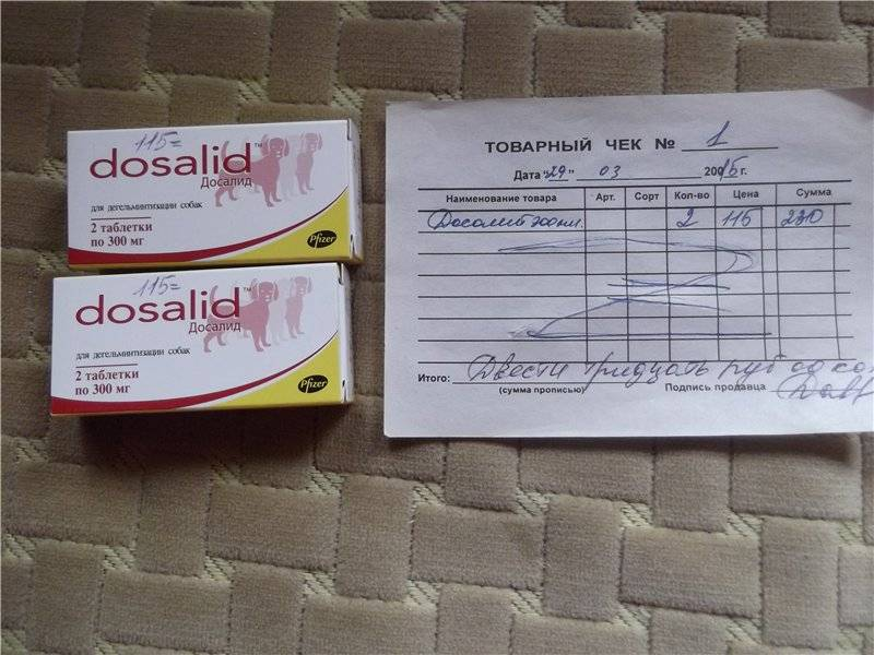 Zoetis (pfizer) досалид таблетки для собак средних и крупных пород, купить по акционной цене , отзывы и обзоры.