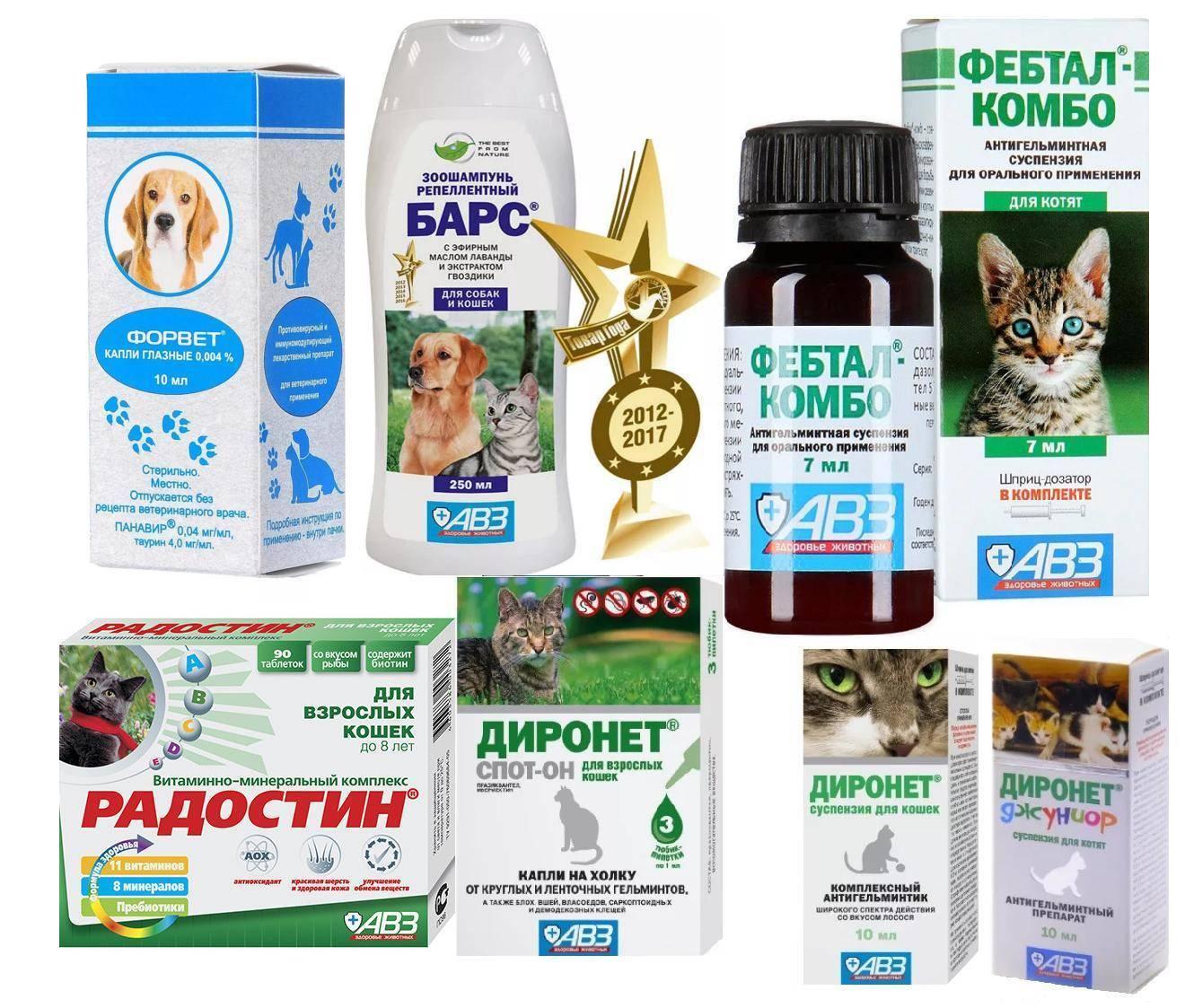 Фоспренил для собак: инструкция и показания к применению, отзывы, цена