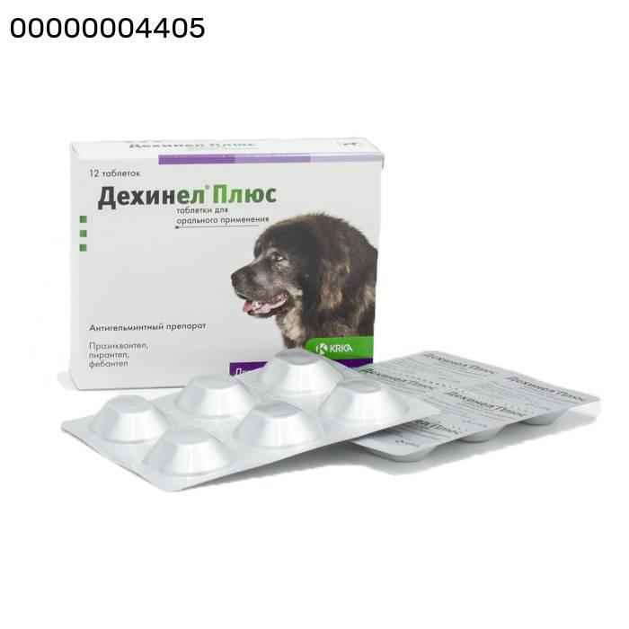 Дехинел плюс таблетки для орального применения 1табл/35кг, 1 таблетка