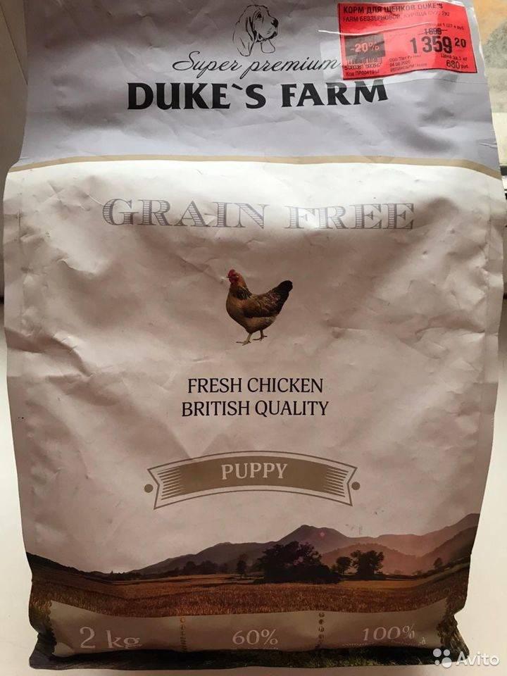 Dukes farm корм для собак — обзор линейки, состав