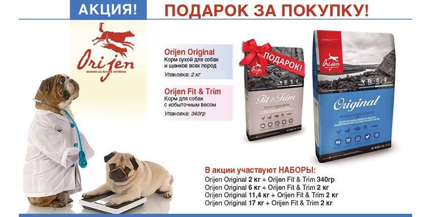 Корма для собак acana heritage