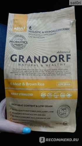 Корм для кошек, grandorf indoor, 4 вида мяса с бурым рисом, с пробиотиками