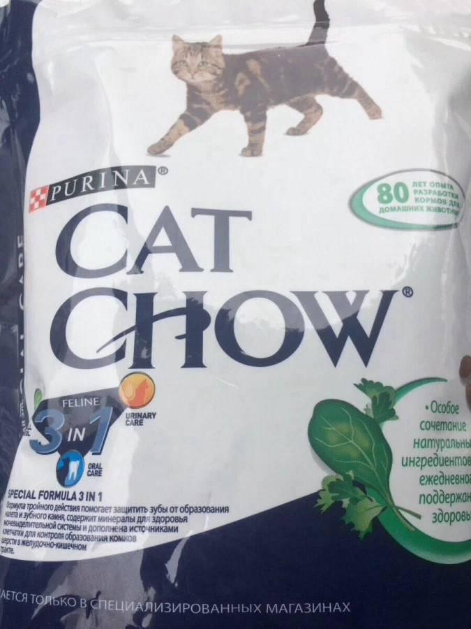 Корм для кошек purina cat chow 3 in 1 poultry and turkey